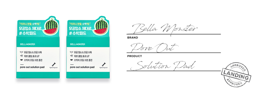 Bella monster pore out solution pad