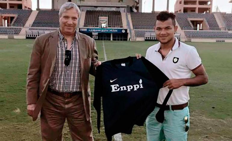 Enppi de Egipto rescinde contrato a Mario Martínez