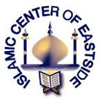 Bellevue Masjid / Islamic Society of Eastside