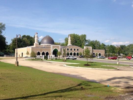 Al-Hidaya Center