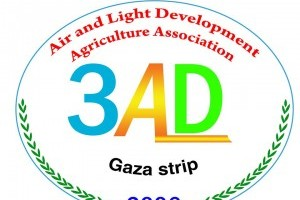Air and light development association