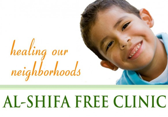 Al-Shifa Clinic