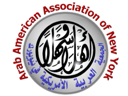 Arab American Association of New York