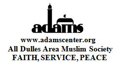 All Dulles Area Muslim Society (ADAMS)