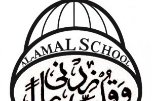 Al-Amal School (Fridley, Minnesota)