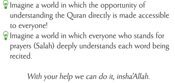Projects | Full Quran Course | LaunchGood