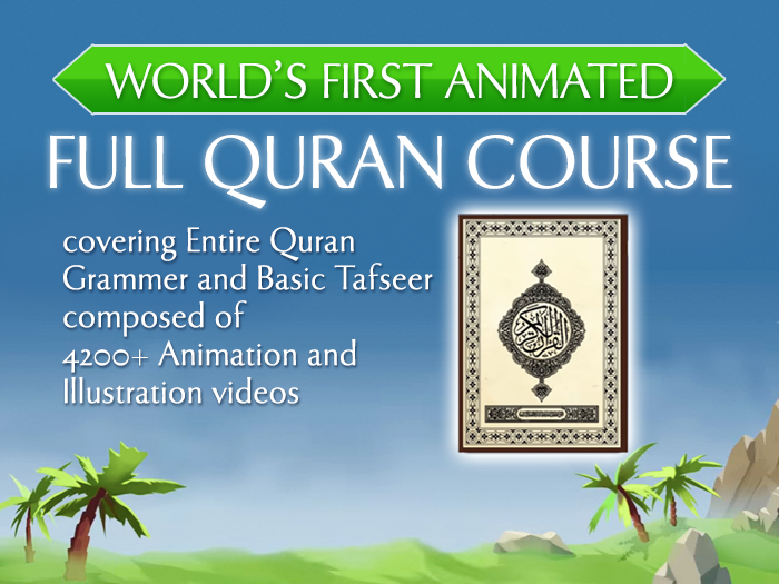 Projects   Full Quran Course   LaunchGood