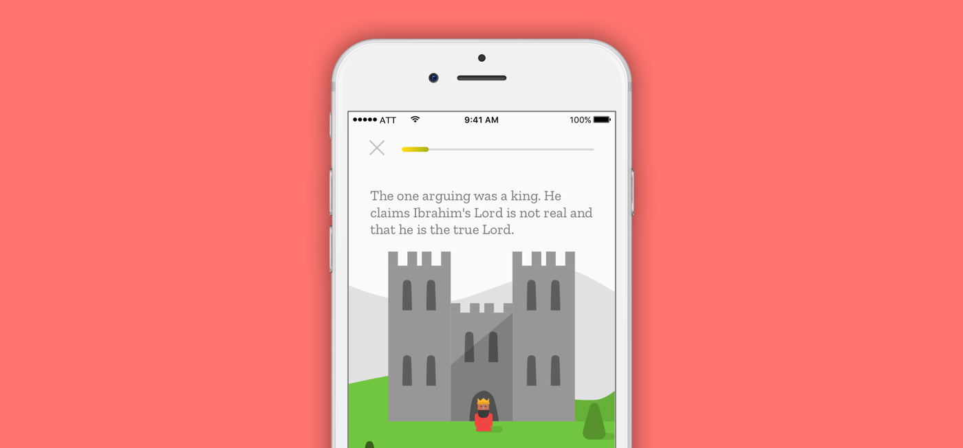 Projects | Quranic: Arabic for Busy People | LaunchGood