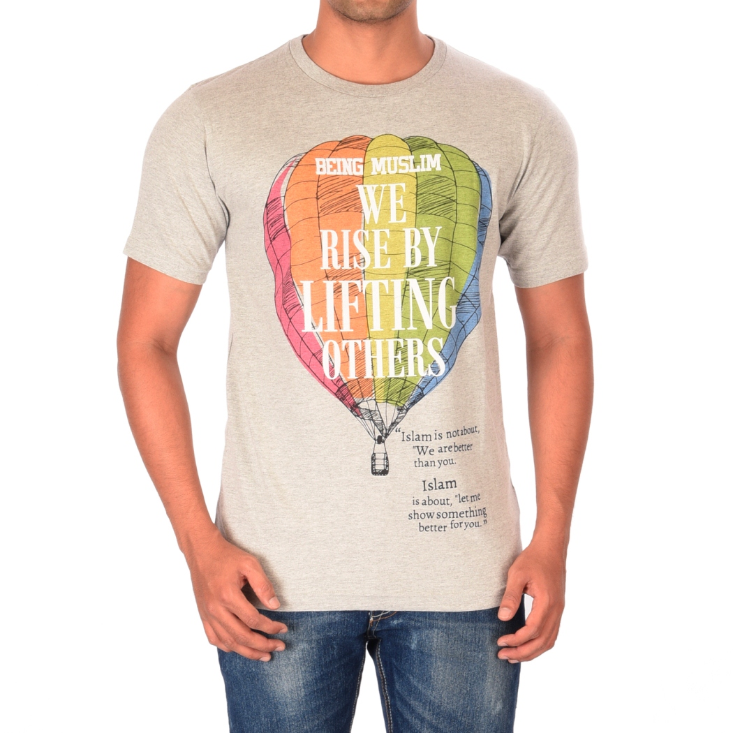 Design t shirt muslim - Now We Request Our Muslim Brothers And Sisters To Buy Our T Shirts And Support Being Muslim Clothing