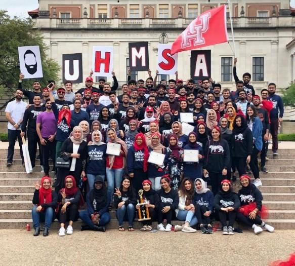 Projects | 2018-2019 University of Houston MSA Fundraiser ...