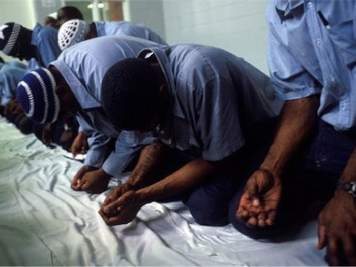 Projects | Prayer Rugs for DC Prison Muslims | LaunchGood