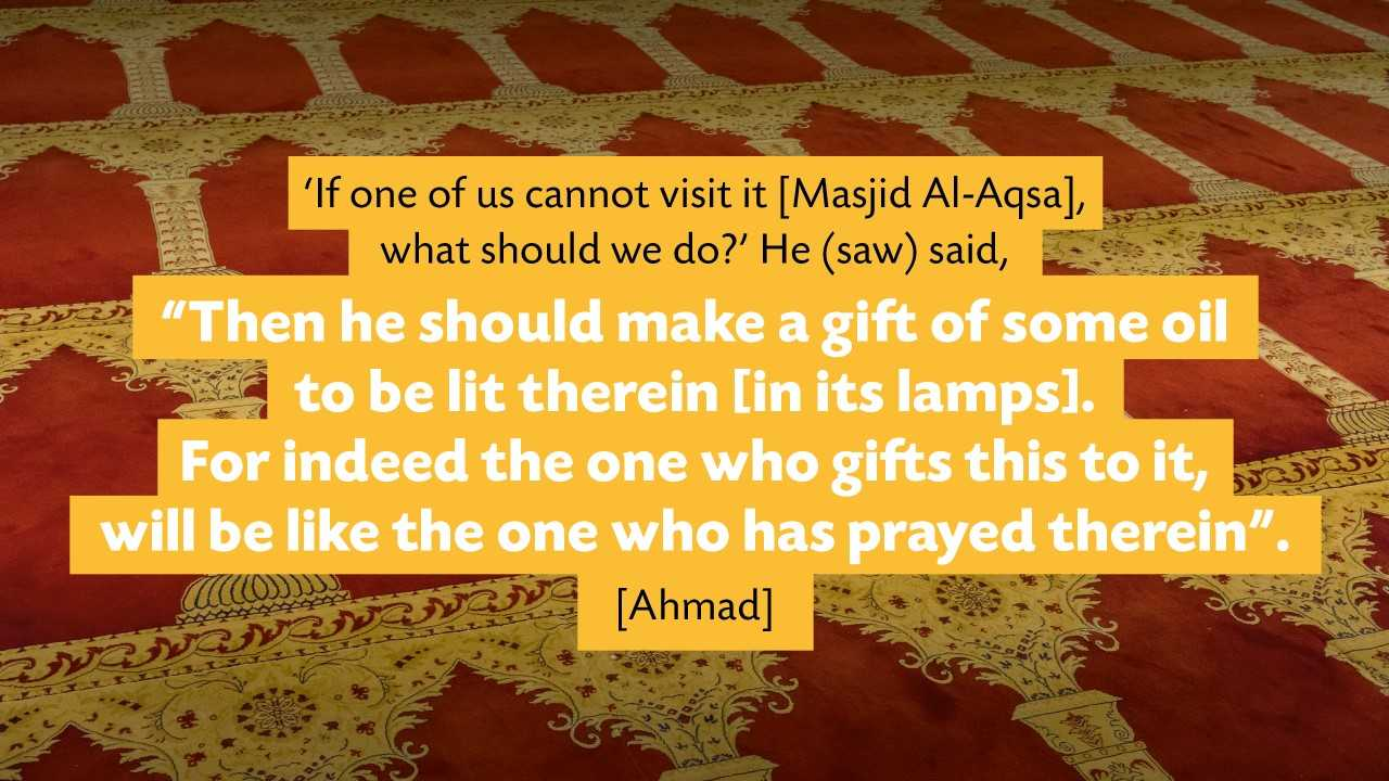 Projects | Masjid Al-Aqsa Lighting Appeal | LaunchGood