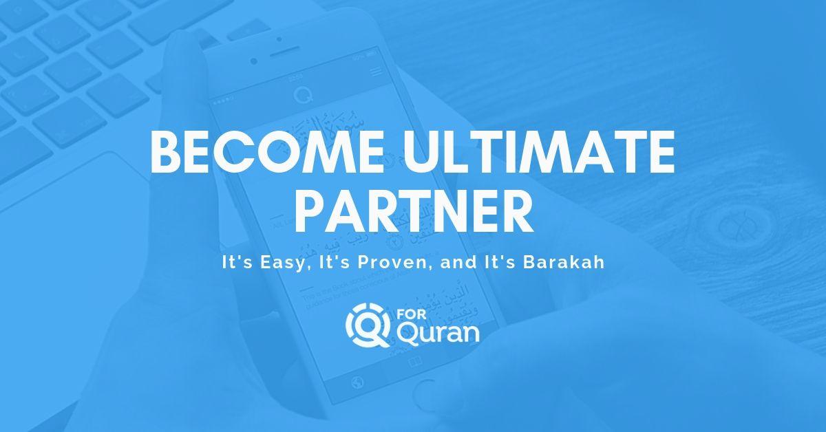 Projects | QforQuran: A Habit Building System for Quran