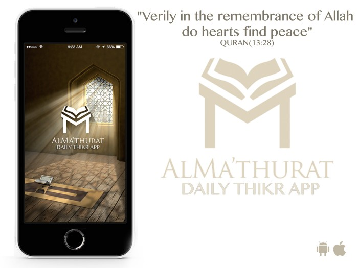 Projects | Al-Mathurat : The Ultimate Daily Dhikr App | LaunchGood