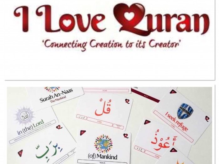 Projects   I Love Quran (Flash Cards Project)   LaunchGood
