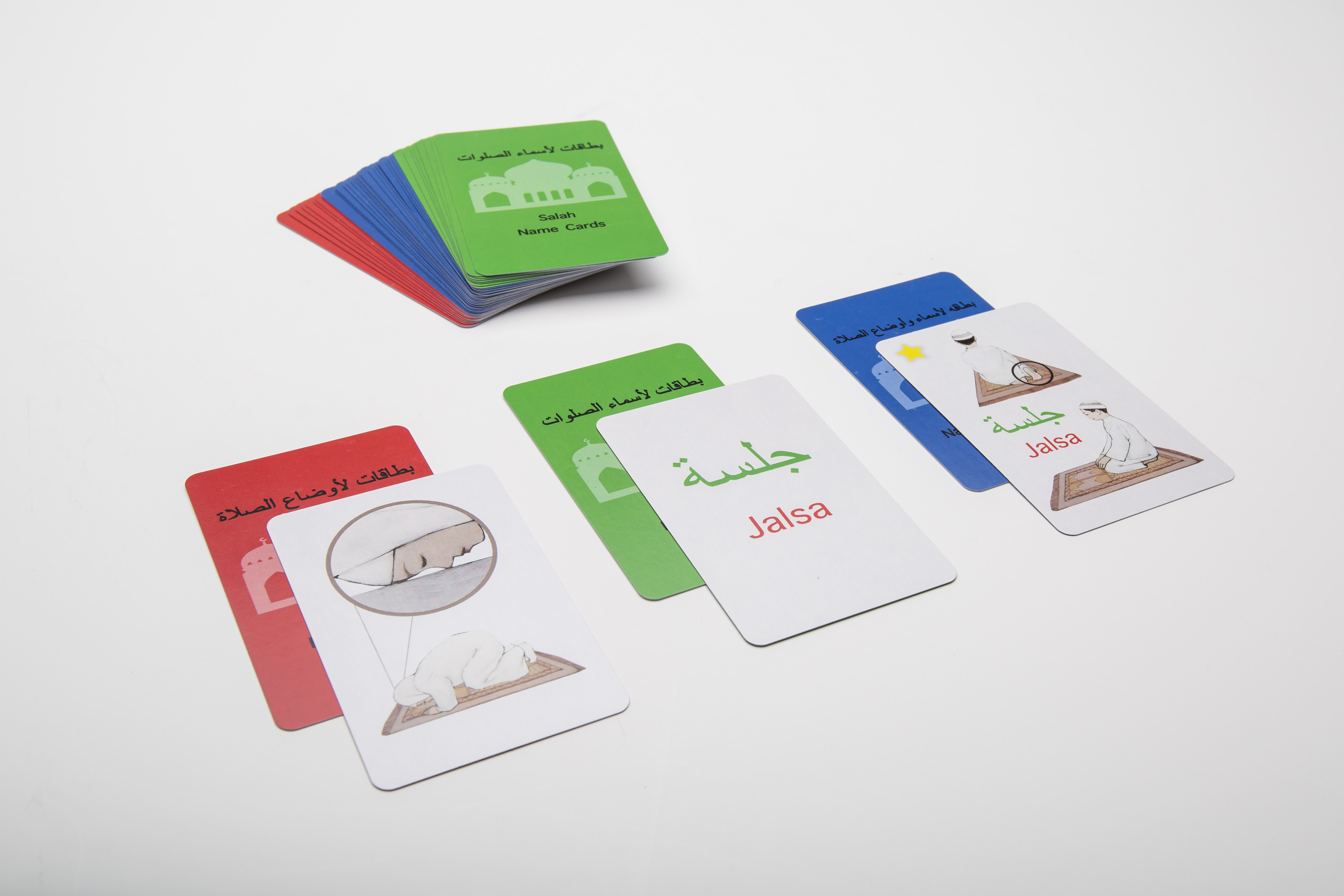 Projects | Salah Game | LaunchGood