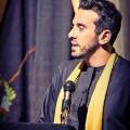 Tarek El-Messidi