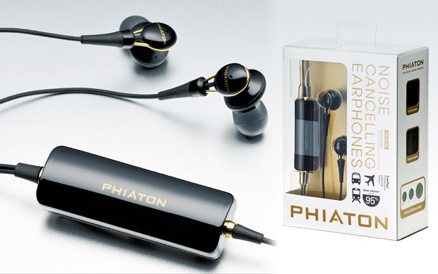 Grad-Guide-Headphones