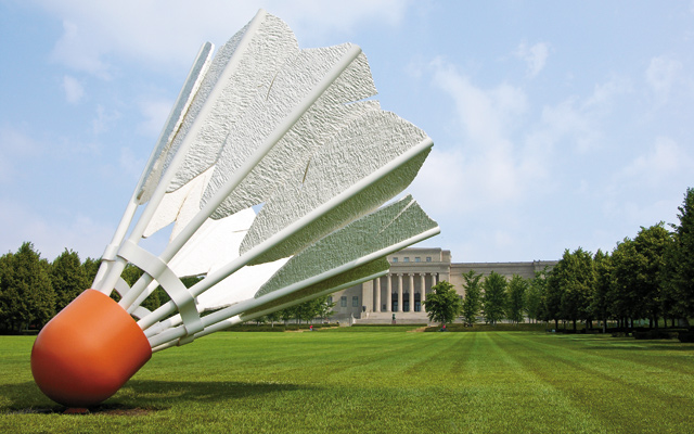 Welson Atkins Museum of Art, photo courtesy of iStockphoto.com