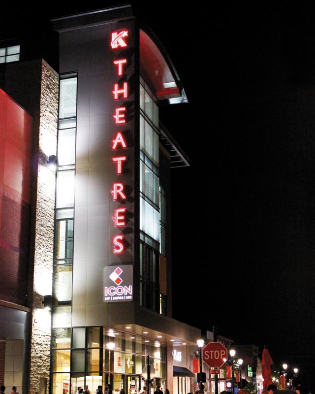 Showplace Icon Theatre. Photo courtesy of Showplace Icon Theatre