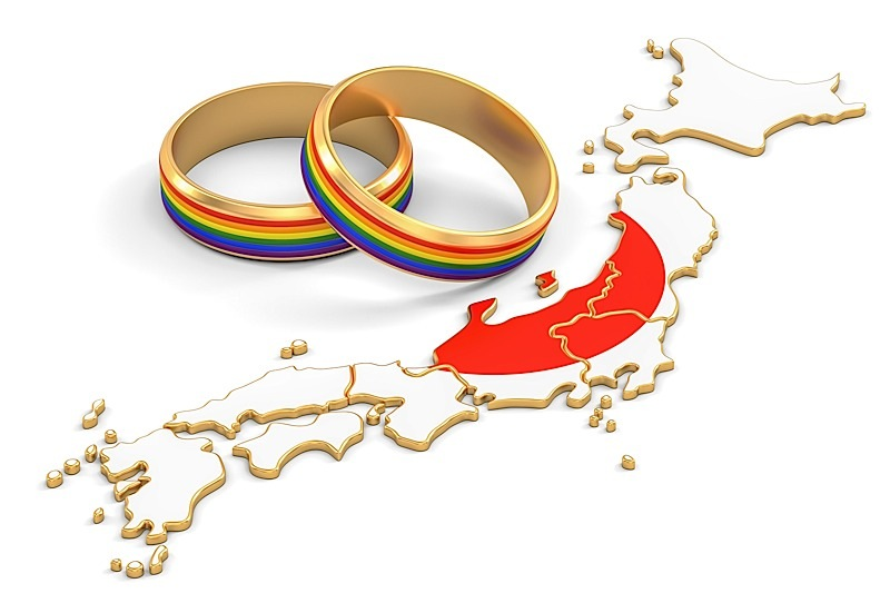 Japanese Court Rules Gay Marriage Ban Is Unconstitutional