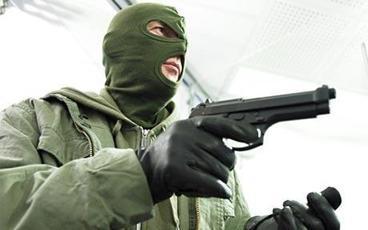 Masked_gun-optimized