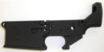 Img-firearm-receiver