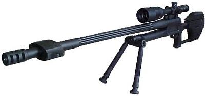 Img-gun-bmg-rifle
