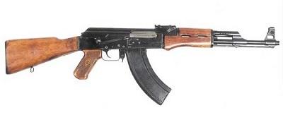 Img-rifle-gun