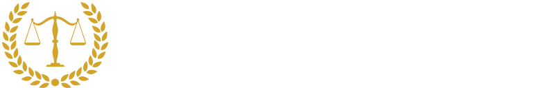 Law Office of Barry M. Goldstein