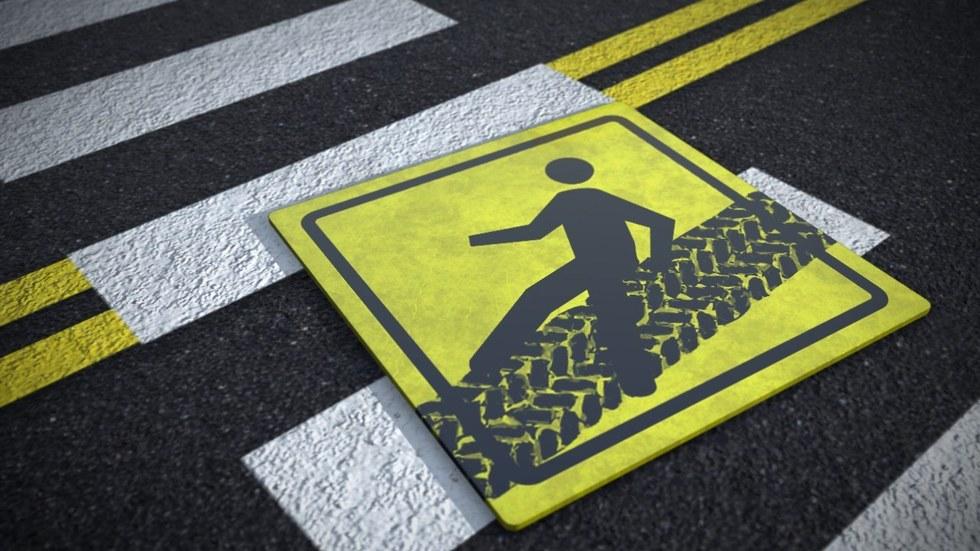 Pedestrianhit34