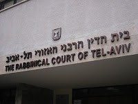 Rabbinical 20court 20of 20tel 20aviv 20  20flickr 20  20usharf