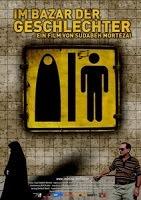 Iranian 20film