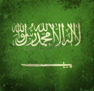 12415098 grunge flag of saudi arabia