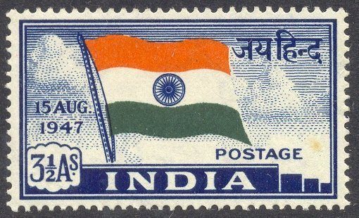 1947 india flag 3 annas