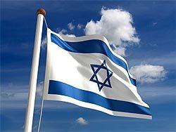 Israel 20flag