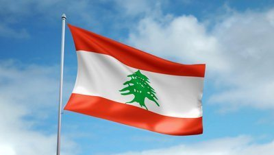 Stock footage hd p clip with a slow motion waving flag of lebanon seamless seconds long loop12014 11 08 083122
