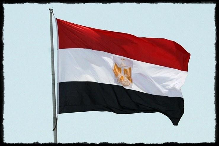 Egyptian flag blog