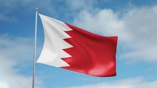 Bahrain 20flag