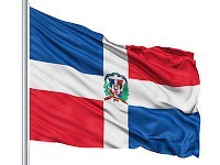 Dominicanrepublic flag