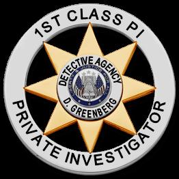 1st Class PI Badge