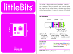 Bit card 12 i16 pulse