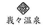 Gaga Onsen logo