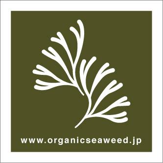 Aran Organic Seaweed logo