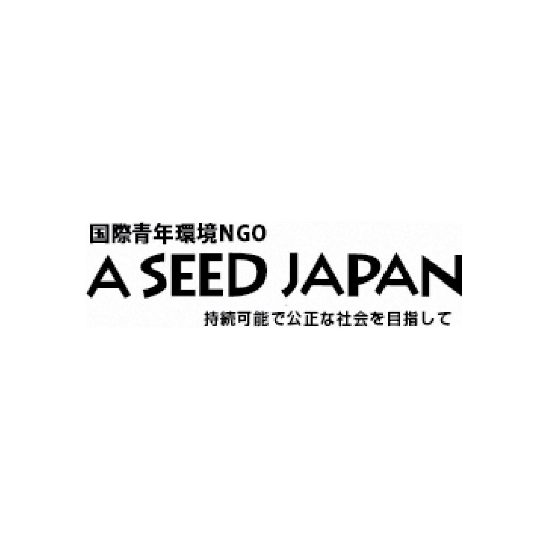 A SEED JAPAN logo