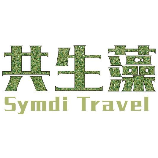 Symditravel Service Company logo