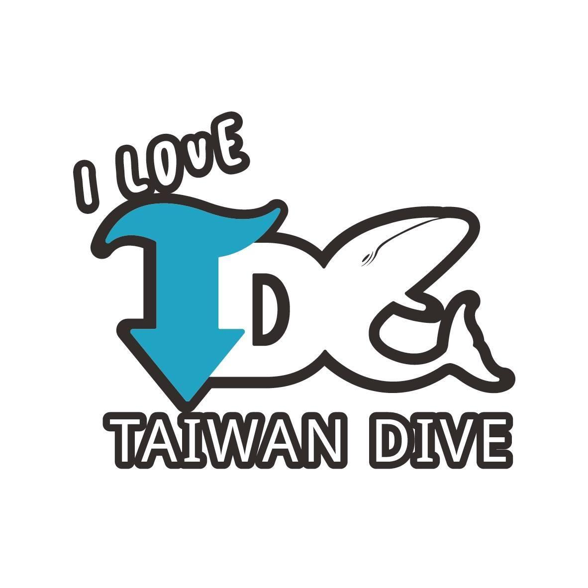 Taiwan Dive Center - Diving Travel Department logo