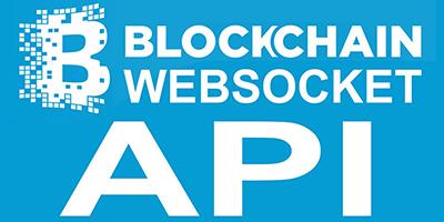 Les API Blockchain, ce n'est pas pour demain