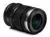 Olympus 12-50mm f/3.5-6.3 (Stock)