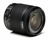 Canon EF-S 18-55mm f/3.5-5.6 IS STM (Stock)